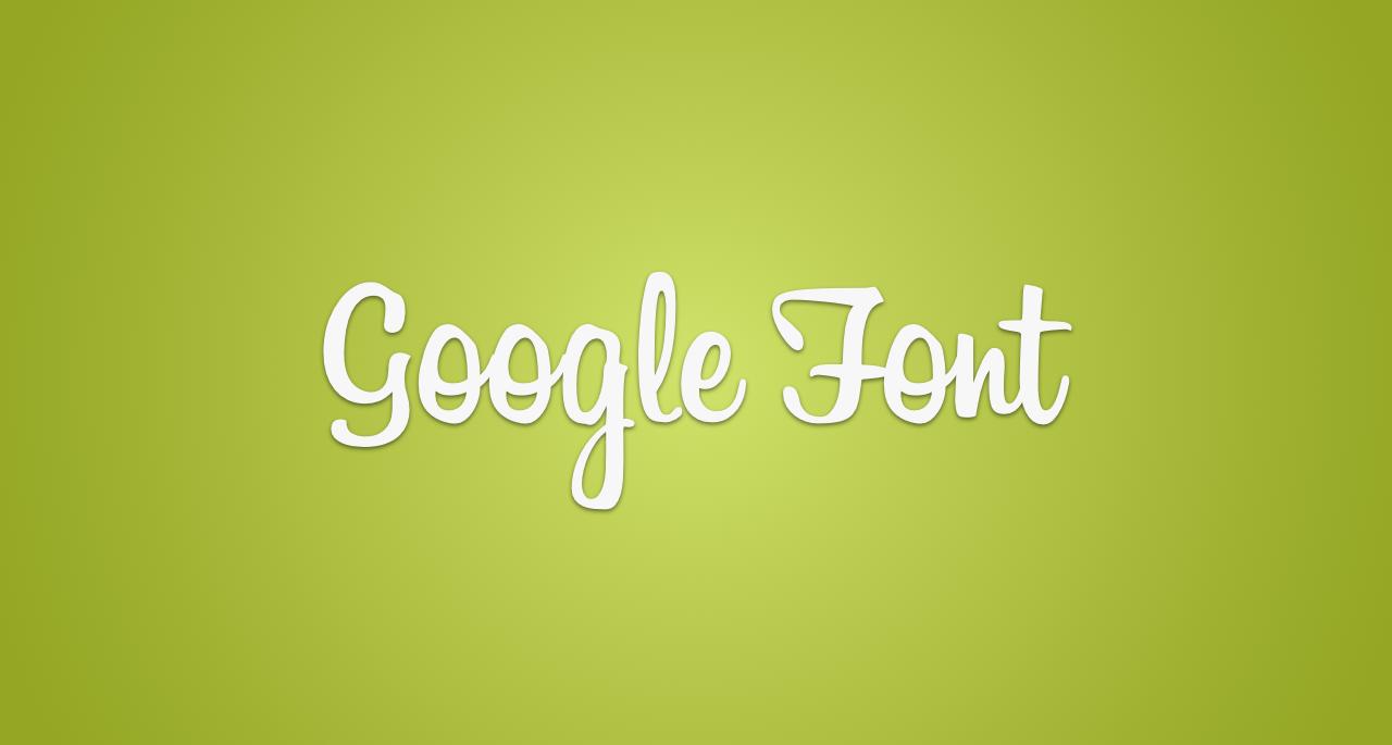 GoogleフォントをWebデザインに。設定方法や見出しに使えるオススメフォントのご紹介