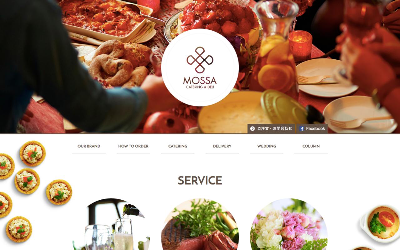 MOSSA | ケータリングで素敵なパーティーを。