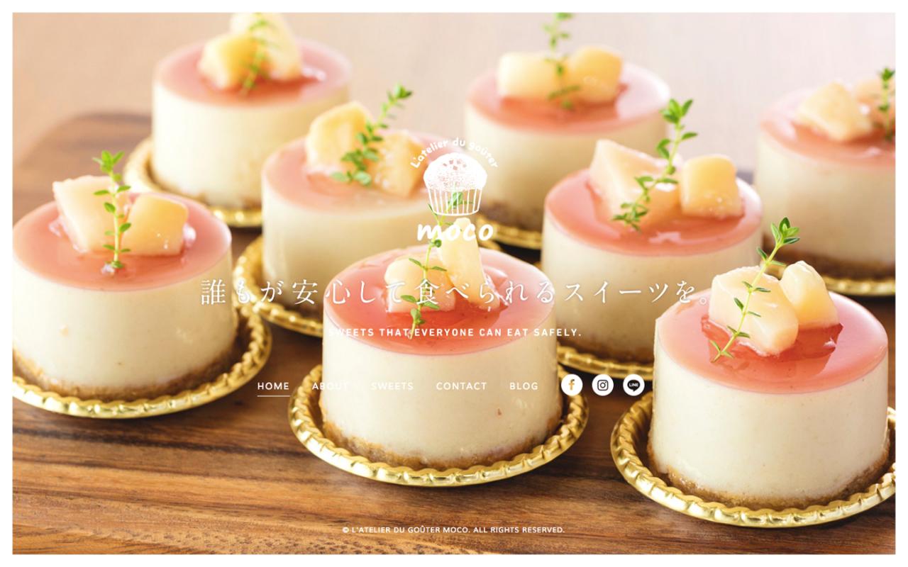 おやつのアトリエmoco ~卵・乳製品・白砂糖を使わないお菓子のお店~