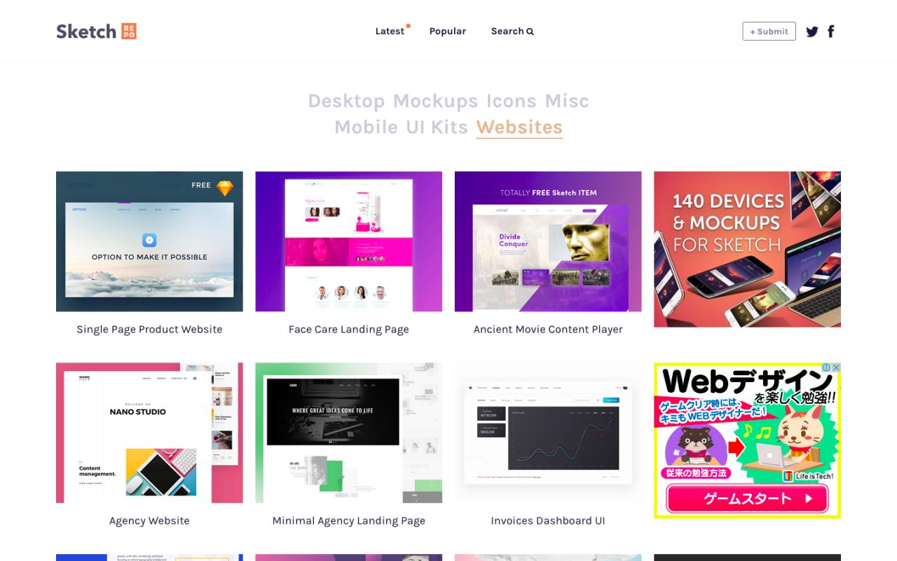 Web制作者が厳選してきたブックマークを晒してみようと思う。Webツールやデザイン参考サイトなど30選
